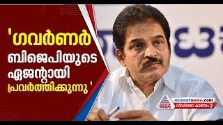 K C Venugopal On congress stand in  uncertainity in Karnataka politics