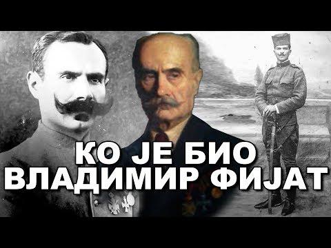 Ovejani Srbin - Vladimir Fijat (RazBuđivanje)