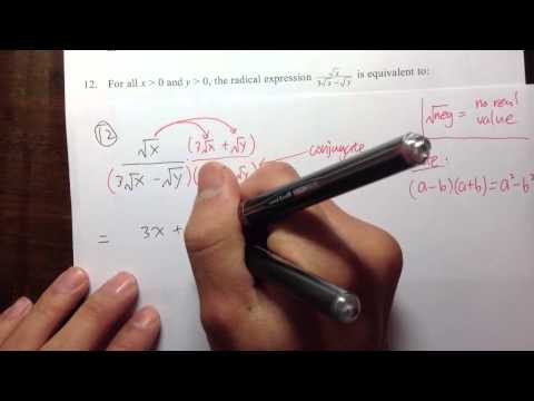 [COMPASS] (Q12.) Algebra, Official Practice Problems