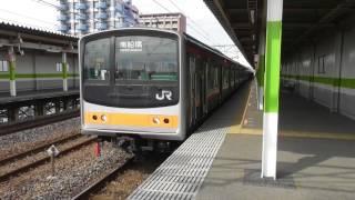 JR武蔵野線南流山駅 各駅停車南船橋行き 205系0番台Ⅿ65編成発車