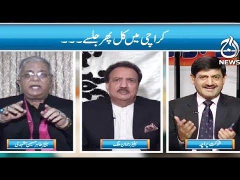 Ru Baroo - 11 May 2018 - Aaj News