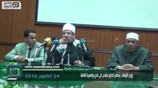 مصر العربية   وزير الأوقاف: إطعام الجائع مقدم على الحج والعمرة النافلة