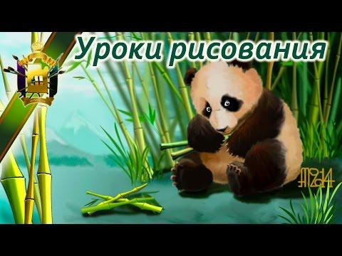 рисунки медведя плюшевого