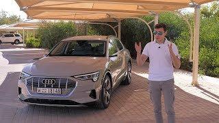 Ответ Тесле Не Удался. Audi E-Tron. Тест-Драйв И Обзор Электрического Ауди И-Трон