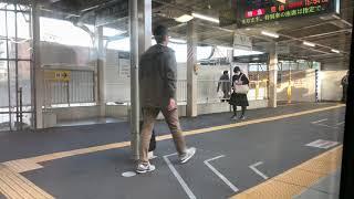 名鉄1700系(1702F) ハーフMH 知立駅発車