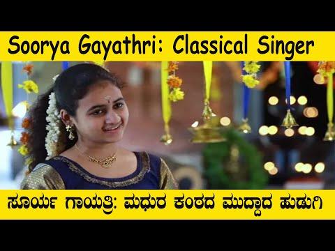 Sooryagayathri Classical Singer | Pixadrop