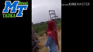 kheto nai pakde gye ladka or ladki video hui viral Mewati Tadka