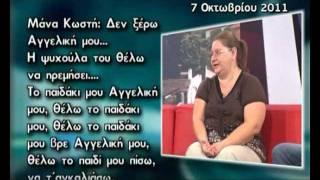 POLIZOS TEL.mp4