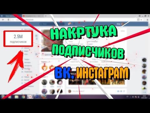 Журнал Георгия Красникова