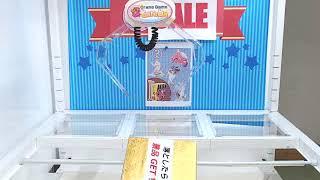 「AKIRA 金田※全4種のうち1個ランダム配送」がとれました!