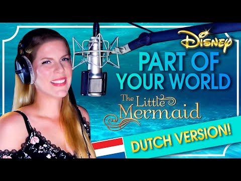 Part Of Your World / The Little Mermaid (Dutch Cover By Eline Vera)