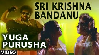 Sri Krishna Bandanu Video Song || Yuga Purusha || S.P. Balasubrahmanyam