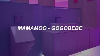 MAMAMOO() _ gogobebe() Easy Lyrics