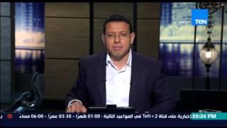 """البيت بيتك - عمرو عبد الحميد """" ذكري ميلاد المخرج الكبير عاطف الطيب """""""