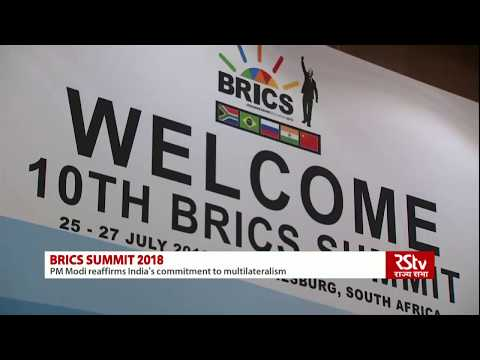 BRICS calls for comprehensive approach in combating terrorism