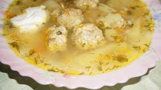 Суп с рыбными фрикадельками / Fish Meatball Soup