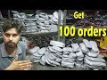 How to get 100 orders - Amazon Freedom Sale - Ecom Seller Tips