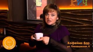 видео Кофейня в Воронеже