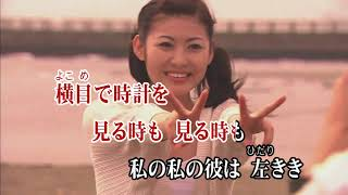 任天堂 Wii Uソフト Wii カラオケ U 私の 彼は 左きき 麻丘 めぐみ Wii ...