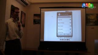 Android Talk: FlingTap Done (4)
