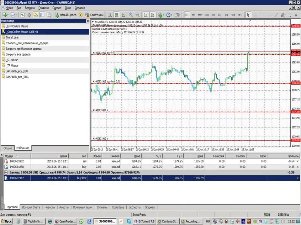 Заработать на вкладах форекс forex trading platforms comparison