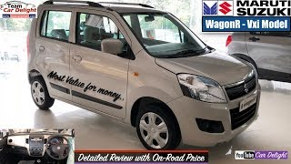 Maruti Wagon R Vxi Model Detailed Review with On Road Price | Wagon R Silver Colour
