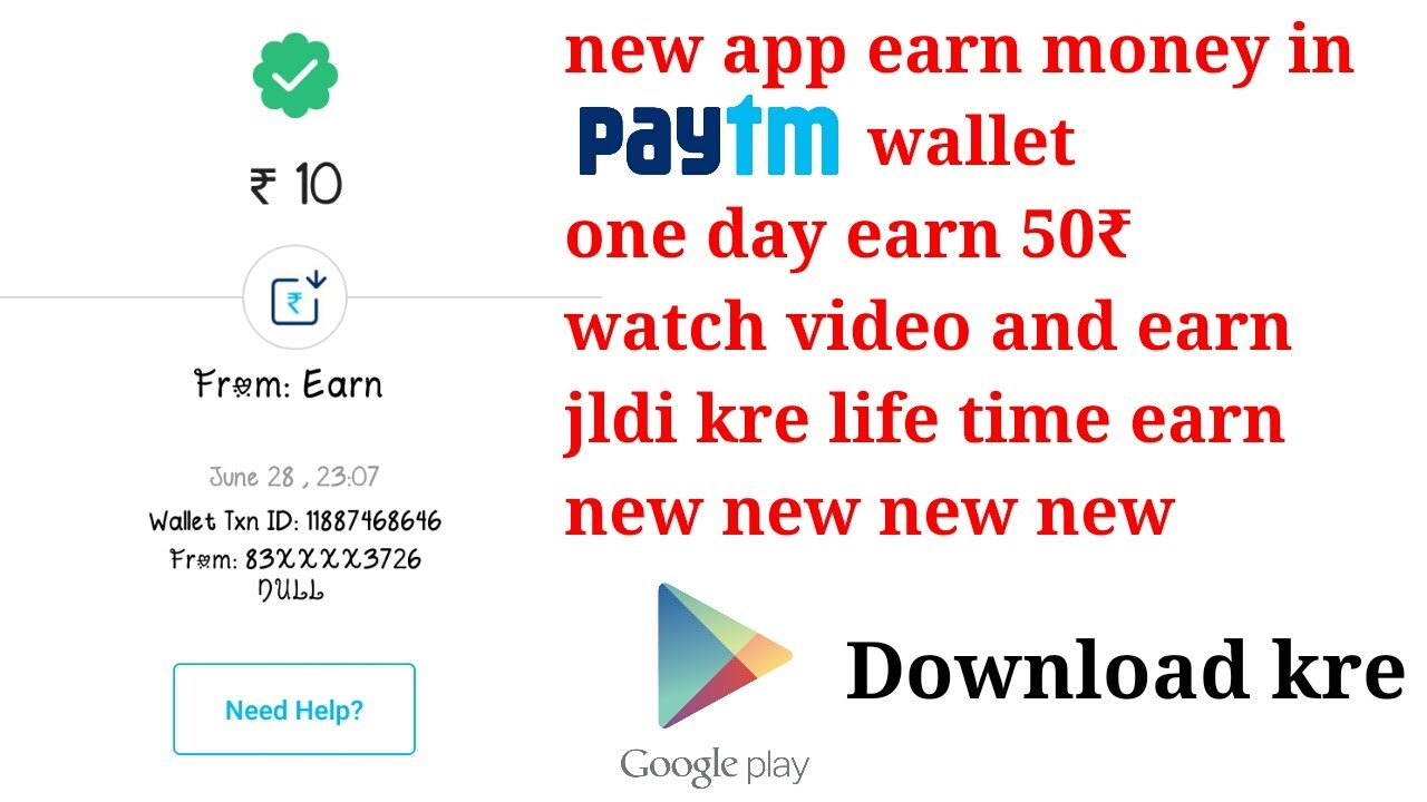 watch video and earn money new app earn money paytm proof ke shaat youtube 3026
