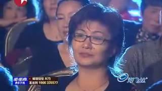 游子礼:中国达人秀-和尚演绎《游子吟》-周立波感动哭了
