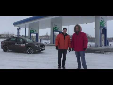 Lada Vesta CNG первое знакомство с автомобилем и производством