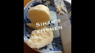 Homemade Moroccan Butter/الزبدة البلدية المغربية .