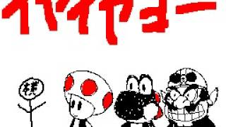 イヤイヤヨーゲーム よっちゃん作成2 thumbnail