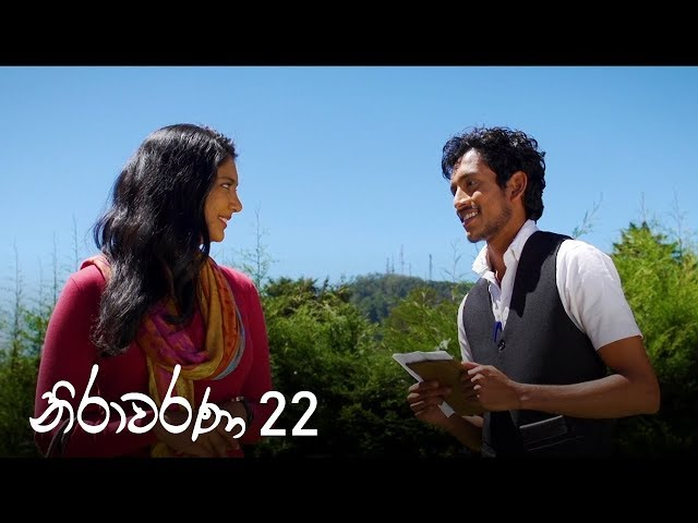 Nirawarana | Episode 22 - (2019-08-24) | ITN