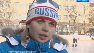 Во Владивостоке проходит чемпионат по дворовому хоккею на кубок главы города