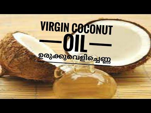എളുപ്പത്തിൽ ഉരുക്കു വെളിച്ചെണ്ണ ഉണ്ടാക്കാം   Ventha Velichenna    Virgin Coconut Oil