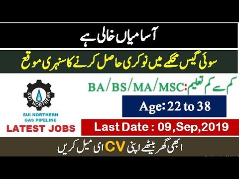 Sui Southern Gas Company SSGC Jobs 2019 in Pakistan Apply Online Last Date