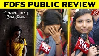 Kolamavu Kokila [CoCo] - FDFS Public Review | Expectations Vs Reality | Nayanthara | Anirudh