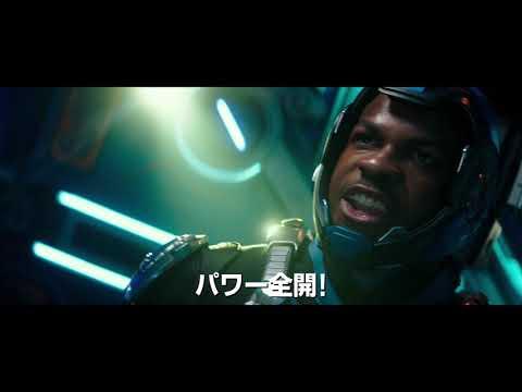 待望の続編、クライマックスの舞台は東京!映画『パシフィック・リム:アップライジング』日本オリジナル本ポスター完成!