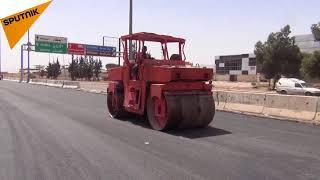 بالفيديو... إعادة تأهيل طريق حرستا بعد تحرير الغوطة الشرقية من الإرهاب