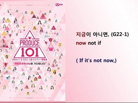 Produce 101 TV Show - Pick Me Lyrics Video For Korean Learners