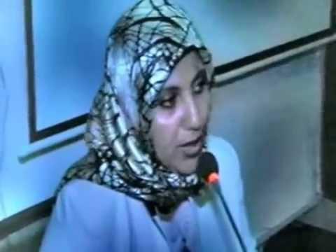 #SRFSummer_Dr Omayma Hashim Motaleb