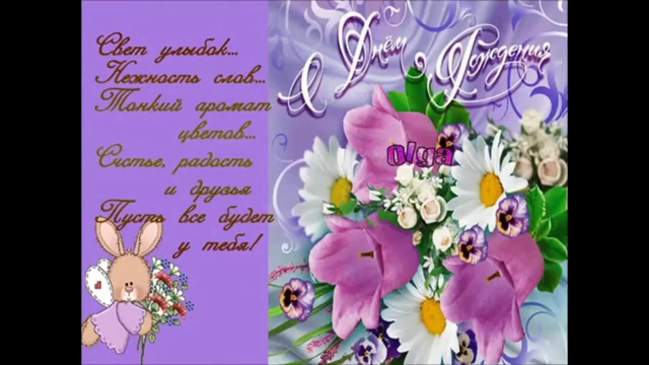 фото букетов цветов в форме сердца