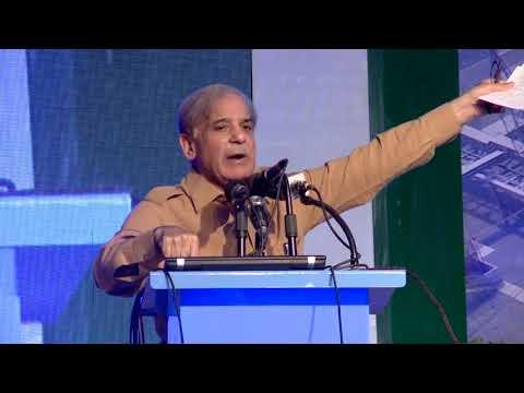 CM Punjab's Speech at inaugural ceremony of fully operational 1180 Bhikki Power plant