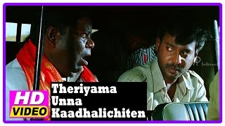 Theriyama Unna Kadhalichitten Movie | Scenes | Vijay Vasanth falls for Rasna | Uma Padmanabhan