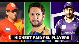 Gambar cover Highest Paid Players in PSL 2018
