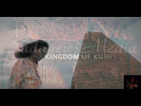 The Kingdom of kush - مملكة كوش