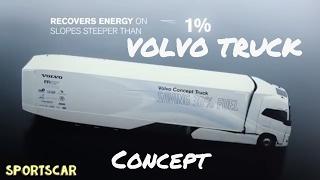 [WOW] Volvo Concept Truck Concept | a Future of Hybrid