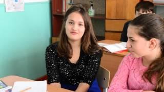 Современный учитель глазами учеников