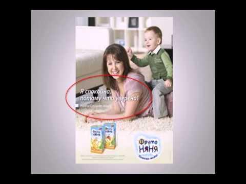 видео: Использование психологических методов воздействия в рекламе