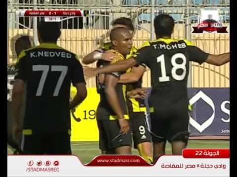 اهداف مباراة وادي دجلة ومصر المقاصة اليوم الجمعة 15-4-2016