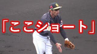 五十嵐孔一 - JapaneseClass.jp